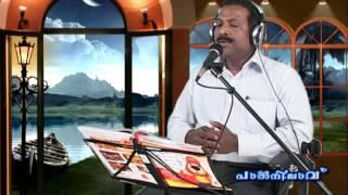 Manjalayil Mungi Thorthi / Palnilavu Singer Chandramohan