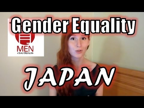 Gender Equality in Japan【男女平等(日本)】日英字幕