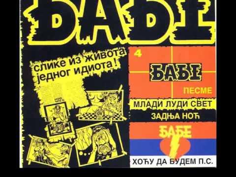 07 - Babe - Da te vidim golu - (Audio 1993)