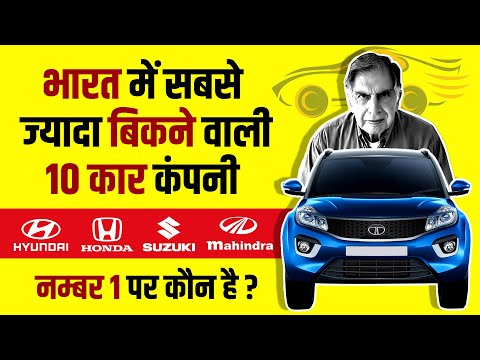 Top 10 Most Selling Car Company In India 2020 🚗 Live Hindi