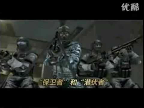 trailer crossfire china mutation mode