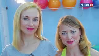 Похудение в Перми. ТВ Россия24. Здоровый Интерес