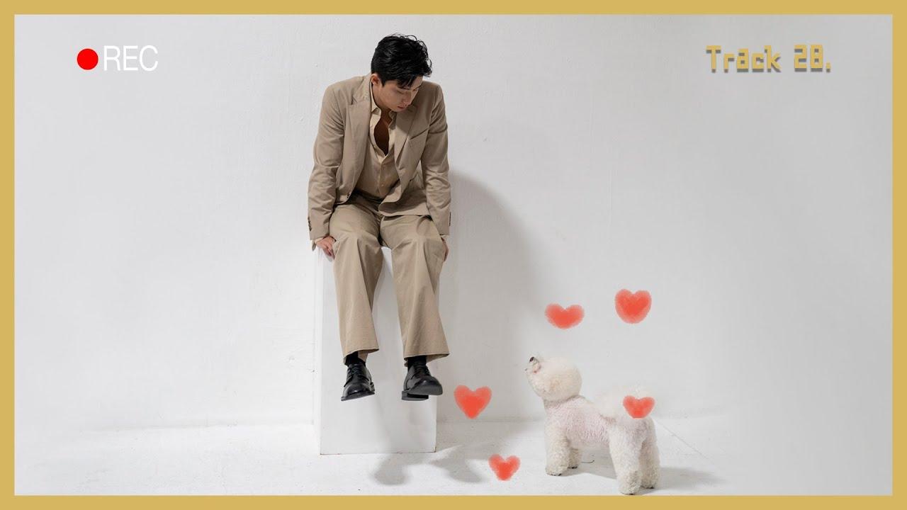 [Track 28] 눈에서 꿀이 뚝뚝 Park Seo Jun with Simba