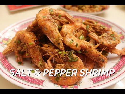 SALT & PEPPER SHRIMP Recipe | Wok With Me