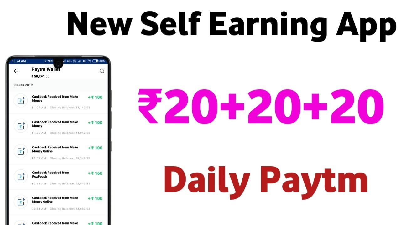 Repeat New Earning App 2019 !! Best Self Earning App !! Daily ₹30+