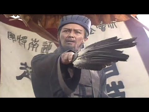 Zhuge Liang Destroys Wang Lang (Romance Of The Three Kingdoms 1994)