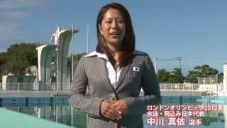 グッドマナーこまつ(マナーアップ運動)のPV第1弾 ・中川真依さん(ロ...