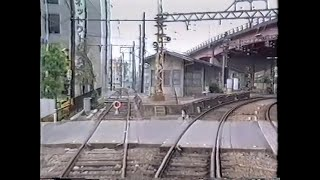 SC-104 山陽電気鉄道 高速長田-電鉄姫路 特急5000系