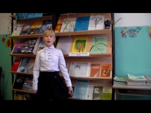 Изображение предпросмотра прочтения – АлинаМакарова читает произведение «Свинья под дубом» И.А.Крылова