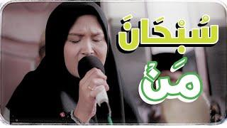 Download lagu #DiRumahAja SUBHANA MAN - Muhasabatul Qolbi Live Perform at Basecamp, Ngentak - Jogoroto - Jombang