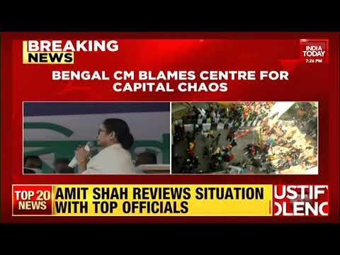 Bengal CM Mamata Banerjee Blames Modi Government For Violence In Delhi | Farmers' Rally Live Updates thumbnail