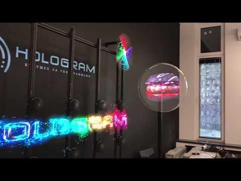 Шоу-рум компании Hologram.su - приглашаем всех