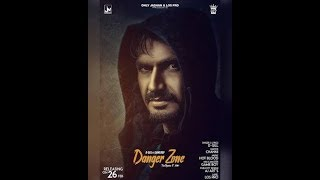Gambar cover Song~danger zone by d gill || plz like and share my videos and subscribe my channel amritsandhu
