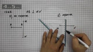 Упражнение 1366. Математика 6 класс Виленкин Н.Я.