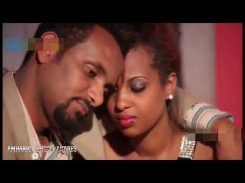 TASHEGWAL: Ethiopian movie 2018 | Ethiopian movie new 2018| Amharic movie