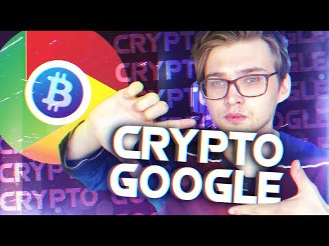 Google создаст свою криптовалюту / биткоин-новости