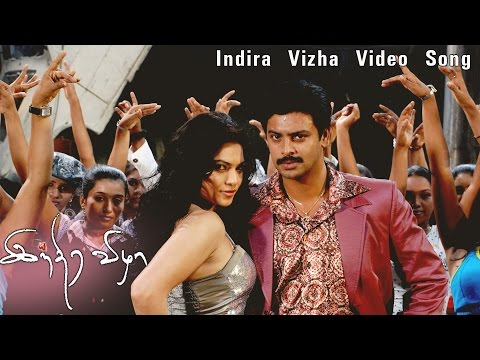 Indira Vizha Tamil Movie - Bumper Vacha Video Song | Srikanth | Yadheesh