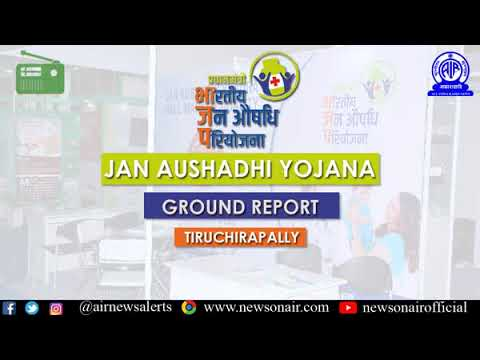Pradhan Mantri Bhartiya Jan Aushadhi Yojana: Ground Report from Tiruchirappalli