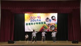 香港青少年雜耍盃 2014 中學及大專團體 05 鄧鏡波學校