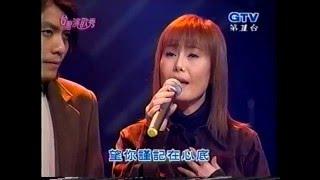 2003-01-29 夢中的情話 江蕙+阿杜