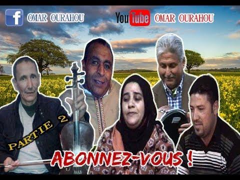 oussidi azrou mp3