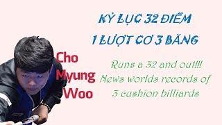 Kỷ lục Bida 3 băng - Seri 32 điểm của Cho Myung Woo - Records of 3 cushion