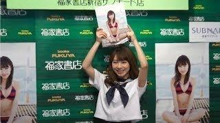 アイドルグループ・モーニング娘。'14の石田亜佑美(17)が12日、都内で...