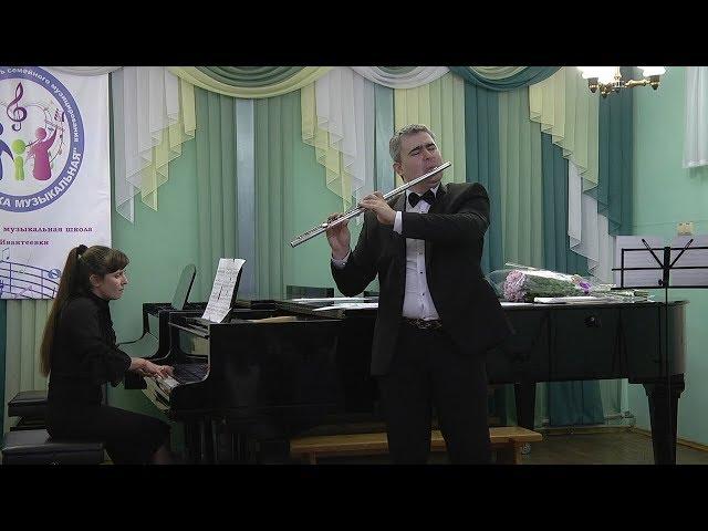 Концерт флейтовой музыки В. Филиповича в ДМШ Ивантеевки 15.11.18