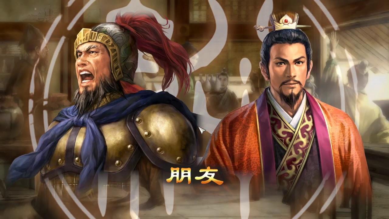 (実況)三國志13を朱儁さんで12 - YouTube