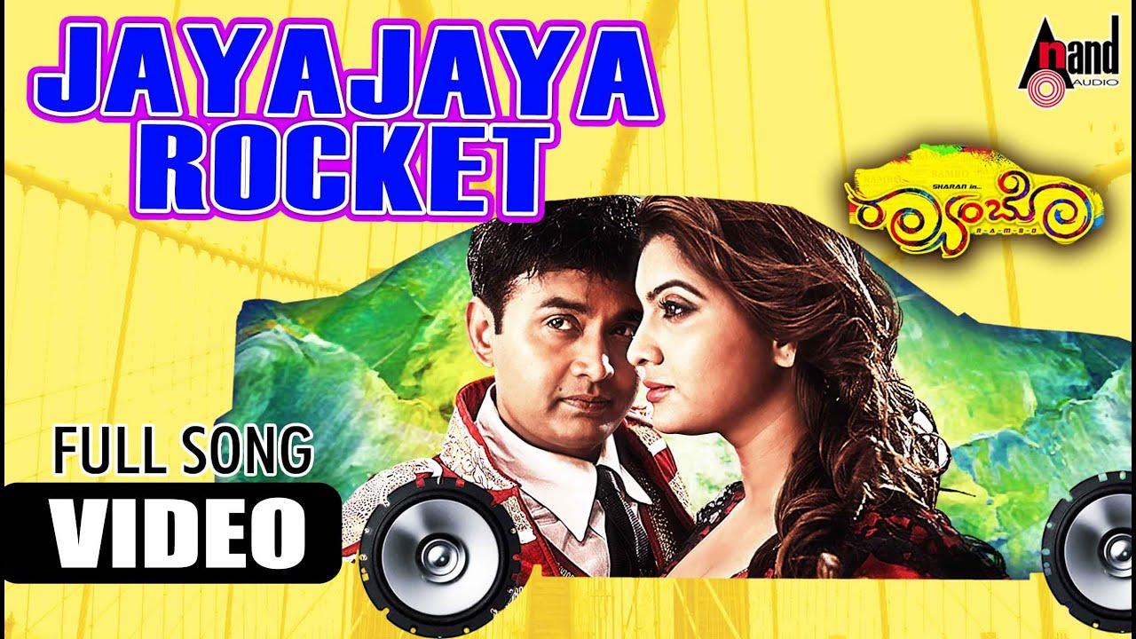 ringtones mp3 free download hindi movies zedge
