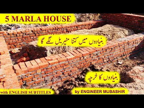 house-construction-cost-in-pakistan-5-marla grey-structure-latest-construction-cost