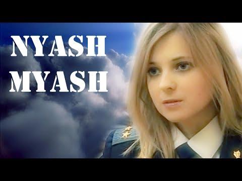 Enjoykin — Nyash Myash - Познавательные и прикольные видеоролики