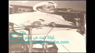 طلال مداح  / لماذا غبت عن عيني /  حفلة مكة ...  تسجيل صافي ...