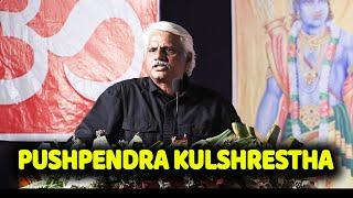 Pushpendra Kulshrestha- VHP के मंच से भरी हुंकार, हिन्दुओं को दिया बड़ा संदेश | Viral हो गया वीडियो