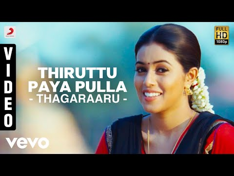 Thiruttu Paya Pulla Song Lyrics From Thagaraaru