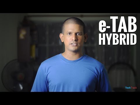 EWIS e-TAB Hybrid
