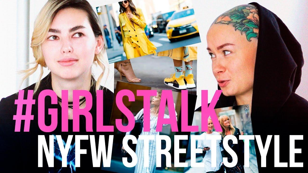 GIRLS TALK: STREETSTYLE // ОБСУЖДАЕМ: УЛИЧНАЯ МОДА | New York Fashion Week,,|мода корейской девушки