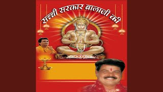 Video Shri Ram Ji Ke Pyare download MP3, 3GP, MP4, WEBM, AVI, FLV April 2018