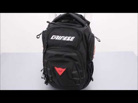 Dainese D-Gambit Backpack by toofast.gr