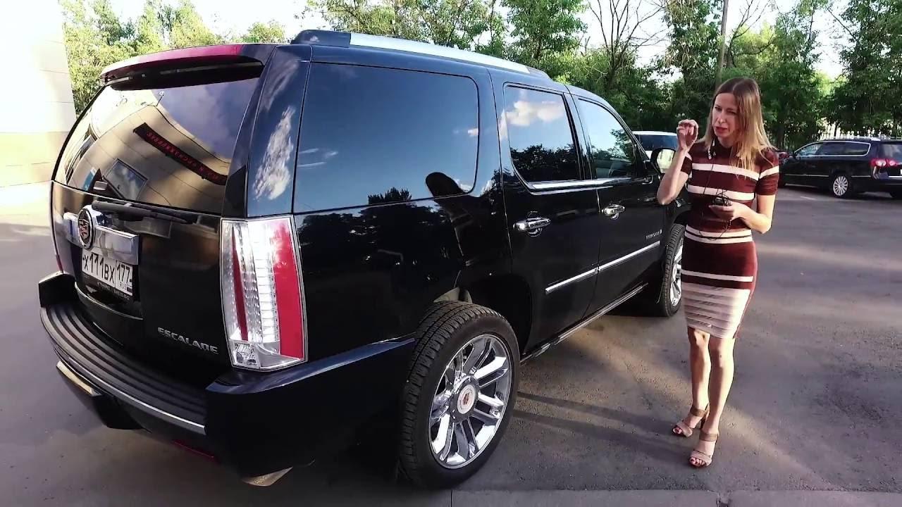 Cadillac Escalade 2015 Тест-Драйв. Игорь Бурцев - YouTube