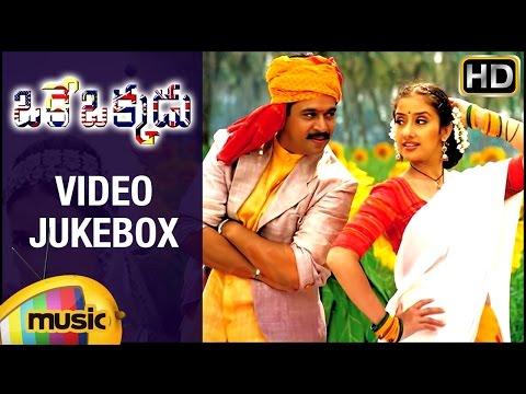 Oke Okkadu Telugu Movie Songs   Full HD Video Songs Jukebox   AR Rahman   Arjun   Manisha   Shankar