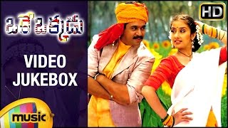 Oke okkadu telugu movie full hd video songs jukebox on mango music. music by ar rahman. ft. arjun and manisha koirala in lead roles. directed s...