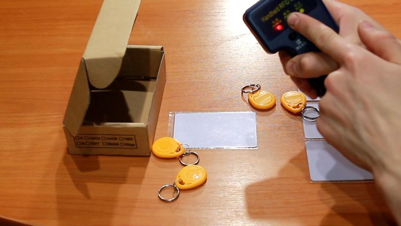 Как сделать дубликат ключа на дому 966