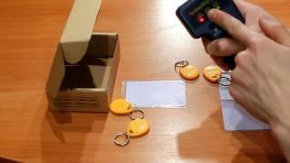 Дубликатор бесконтактных ключей . Как сделать дубликат ключей и карт + проверка на домофоне.