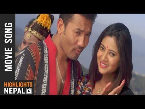 Pari Hai Pakha Mayalu Jodi | BITEKA PAL Song | Keki Adhikari | Babu Bogati | Full HD