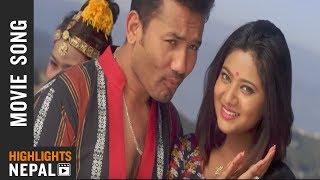 Pari Hai Pakha Mayalu Jodi | Nepali Movie BITEKA PAL Song | Keki Adhikari, Babu Bogati