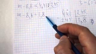 Задача №241. Математика 6 класс Виленкин.