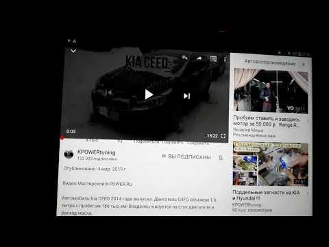 Обращение к KPOWERtuning и подписчикам его канала