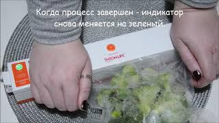 가정용 진공 포장기 비닐접착기 식품 15Pcs 가방