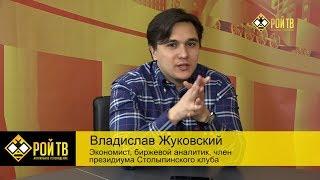 НОД: полит-психиатирия с Владиславом Жуковским